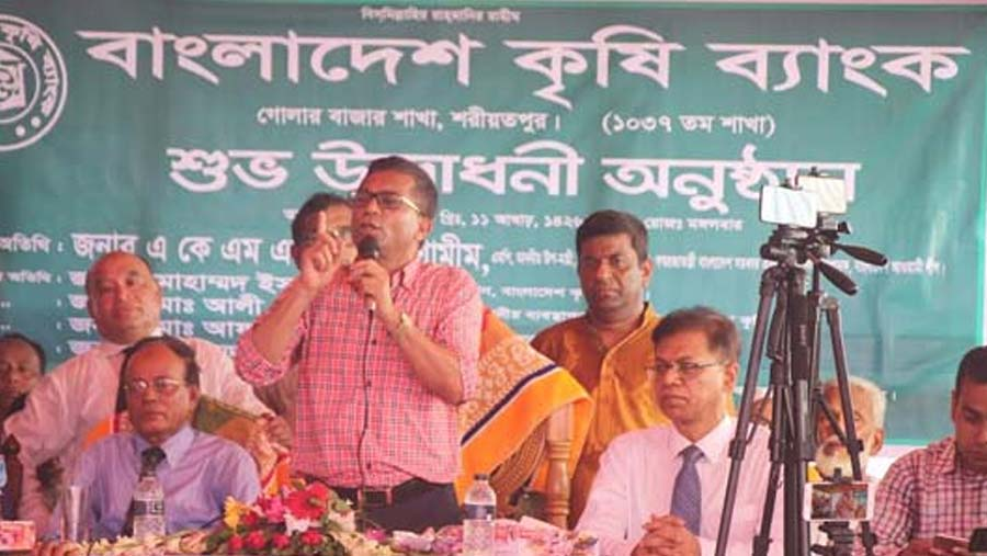 Krishi Bank opens new branch in Shariyatpur