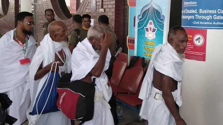 Hajj flight begins