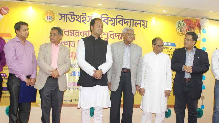 National seminar & award distribution ceremony held at SEU