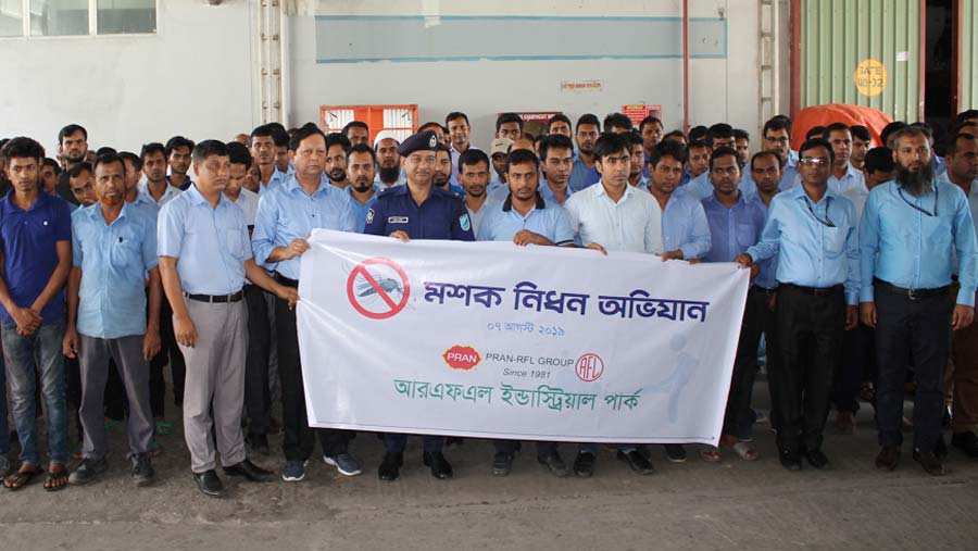 PRAN-RFL conducts cleanliness campaign in factory to prevent dengue