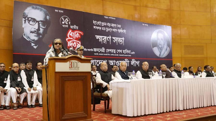 Repay Bangabandhu's blood debt building Shonar Bangla: PM