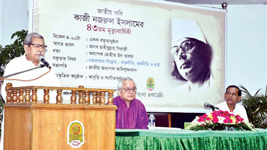 Death anniversary of National Poet Nazrul observed