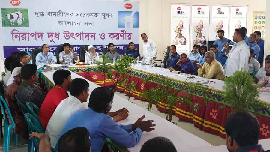 PRAN Dairy organizes awareness program to produce safe milk