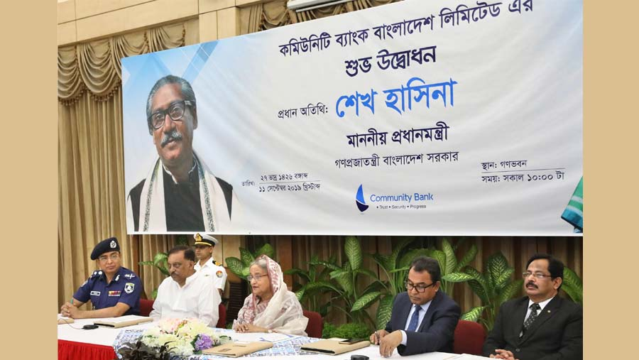 PM opens operation of Community Bank Bangladesh