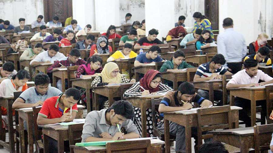 DU 'Ga' unit admission test result published