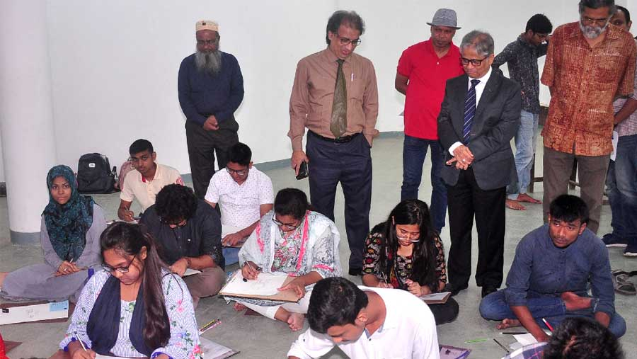 DU Cha unit (Drawing) admission test held