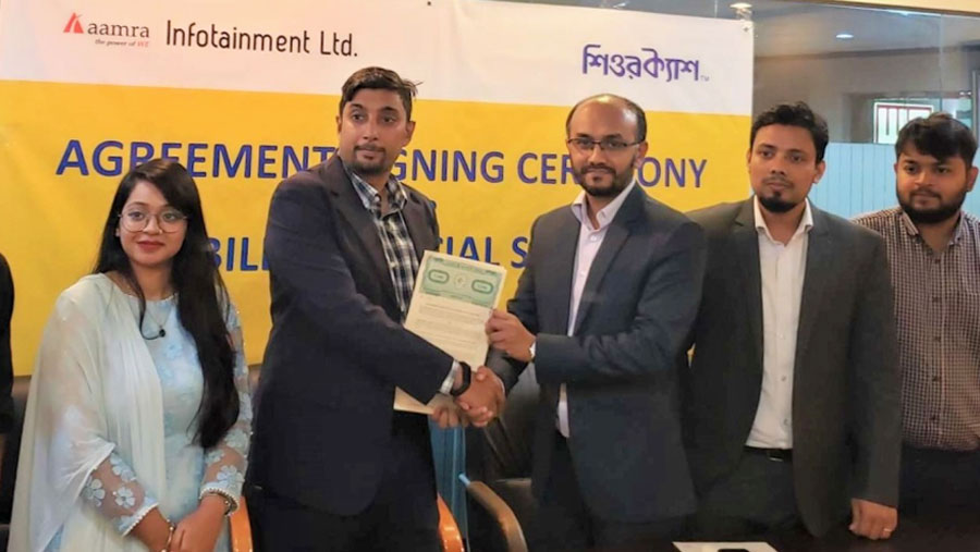 aamra Infotainment and SureCash sign agreement