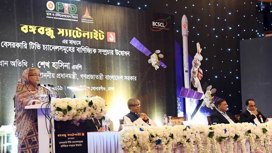PM opens private TV channels' transmission using BS-1