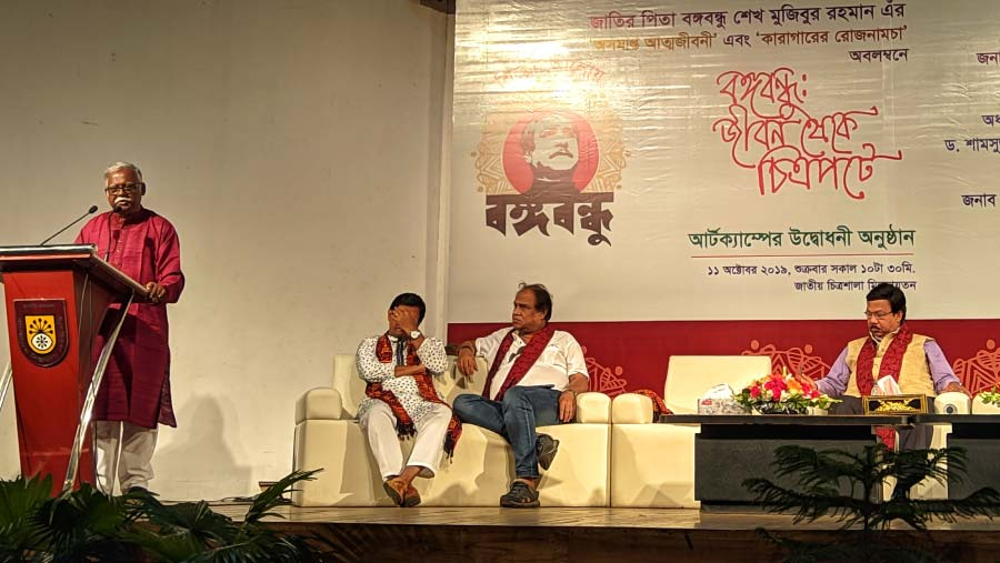 Shilpakala Academy inaugurates art camp on Bangabandhu