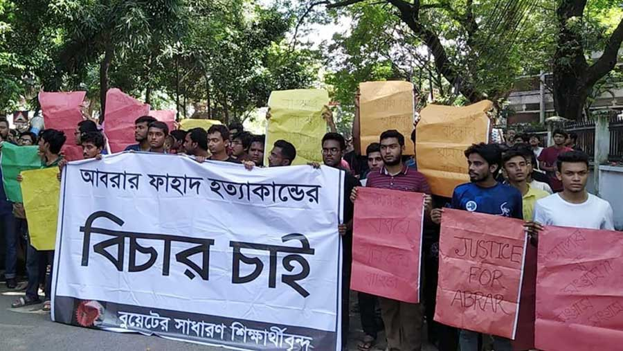 BUET student protest postponed for two days