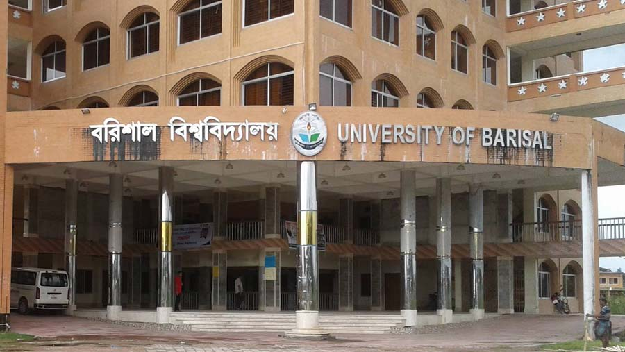 Barishal University admission test postponed