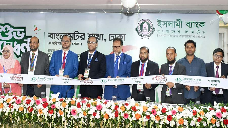 IBBL opens its 348th branch