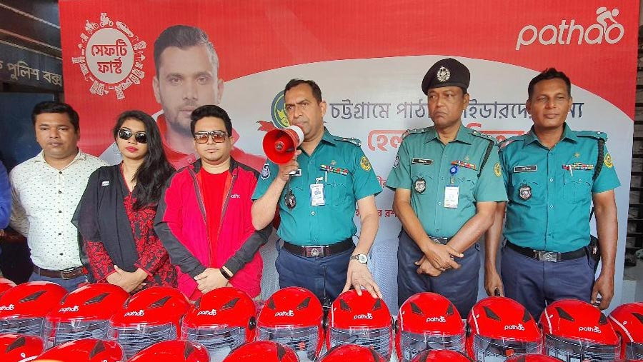 Pathao distributes helmets in Chattogram