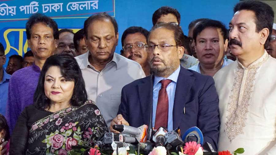 Salma Islam made Dhaka district Japa president