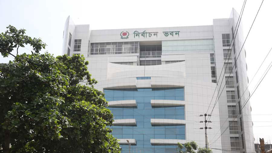 Dhaka City polls on Jan 30