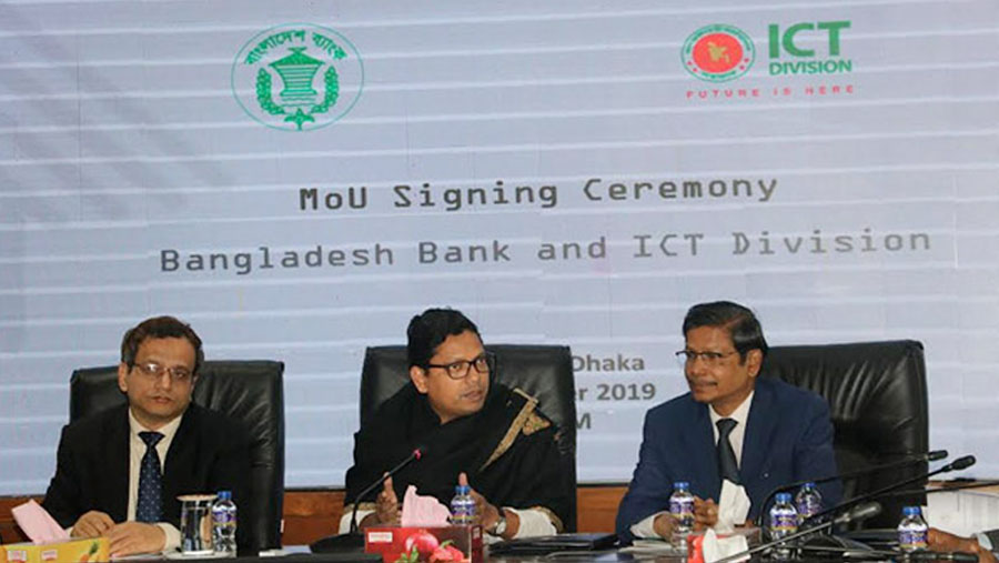 MoU signed to accelerate digital financial inclusion