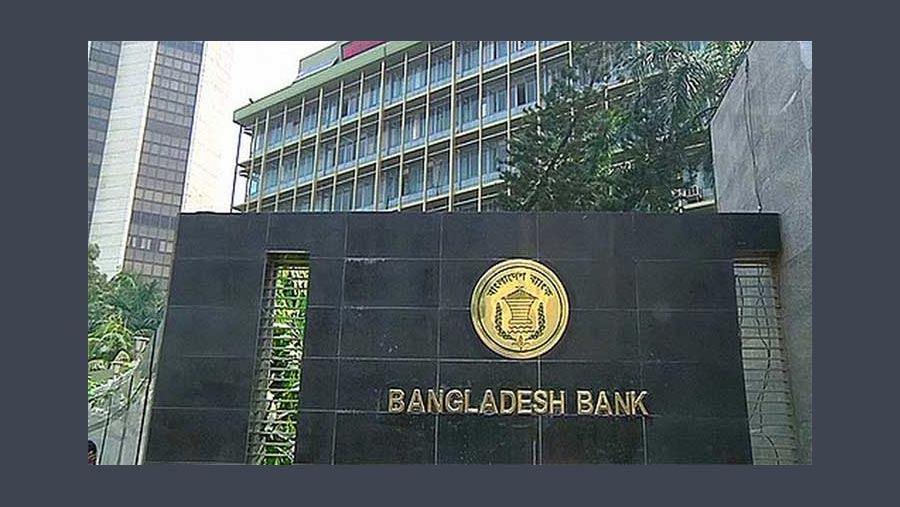 Single-digit interest for industrial loans