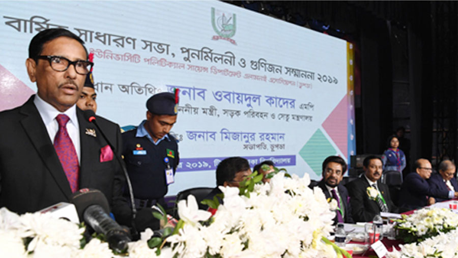 Dhaka city polls will be fair and competitive, says Quader