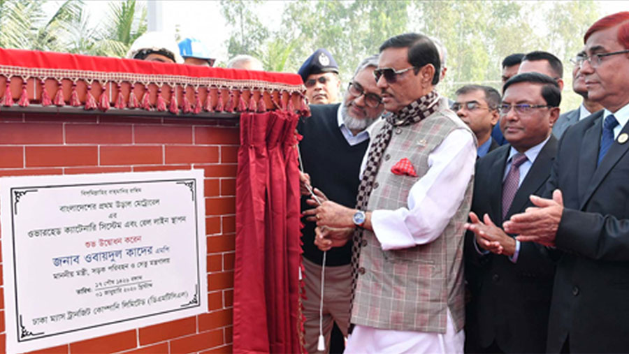 Work progress of Metro Rail Project is 40 per cent, says Quader