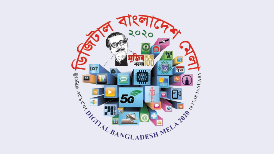 Shuttle bus service for Digital Bangladesh Mela visitors
