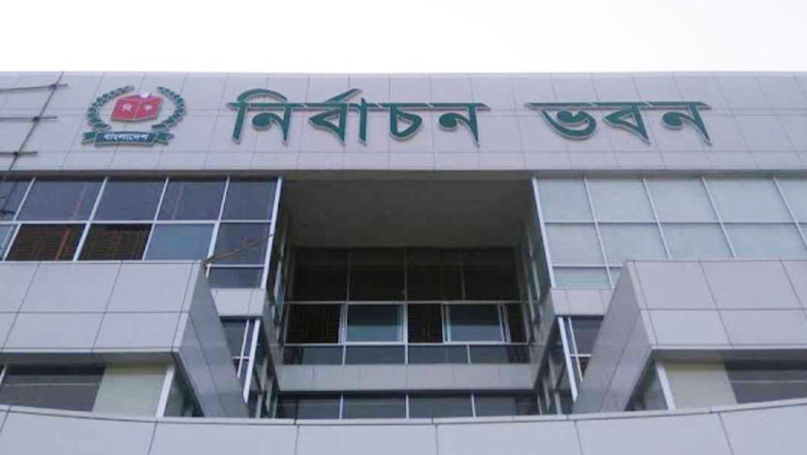 Dhaka city polls date changed to Feb 1