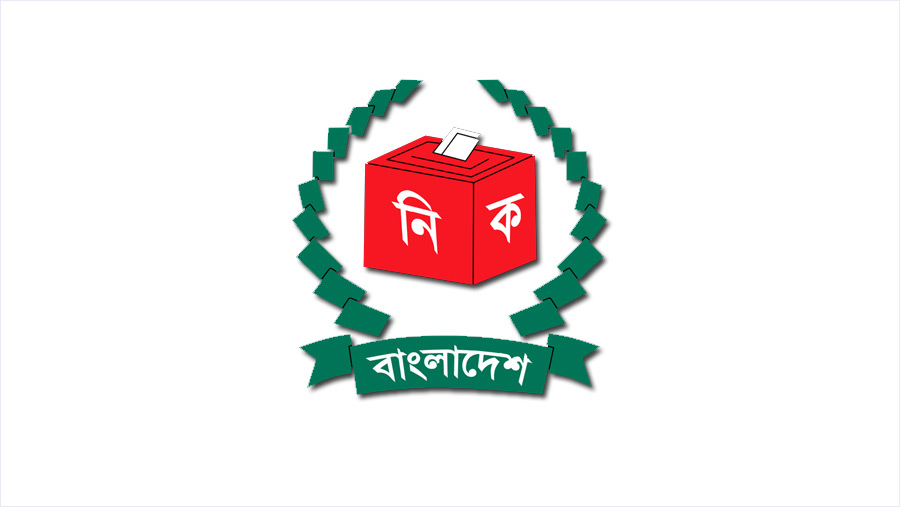 CCC election, Bogura-1, Jashore-6 by-polls on Mar 29