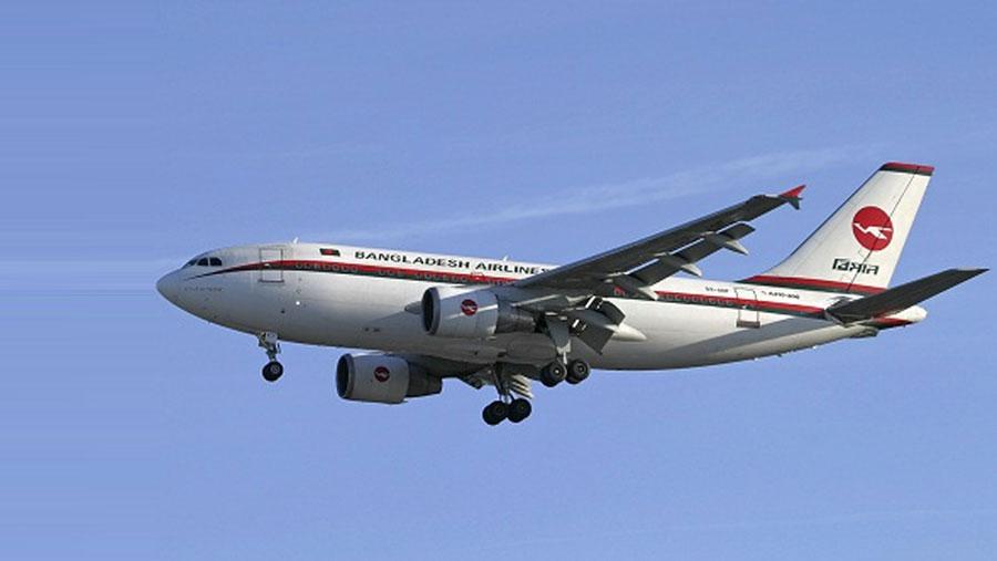 Biman cancels flights to Dubai, Abu Dhabi, Singapore