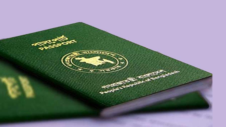 No new passports during corona outbreak