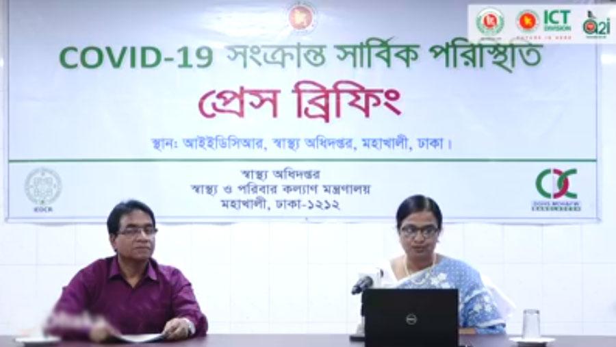 No new coronavirus case detected in Bangladesh: IEDCR