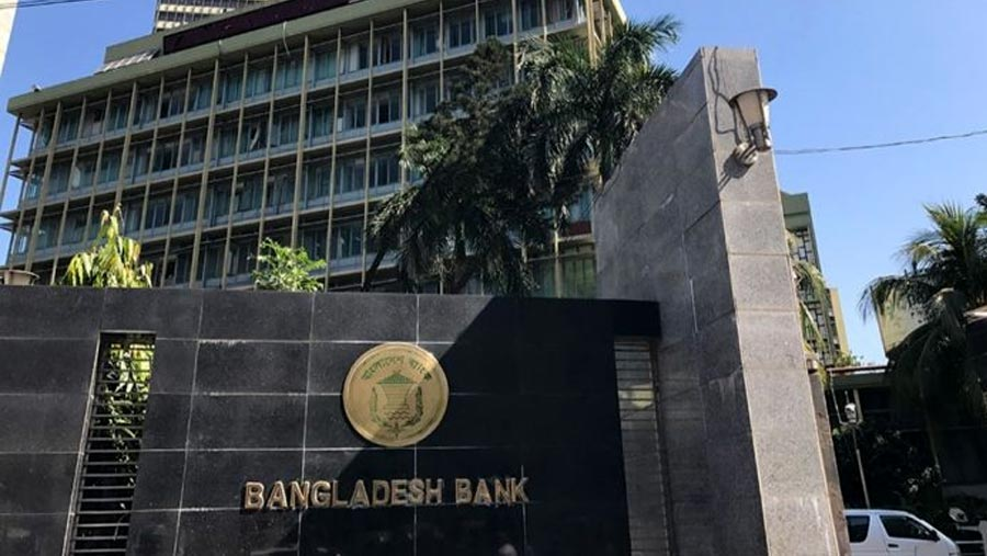 Banks to remain open from Sunday