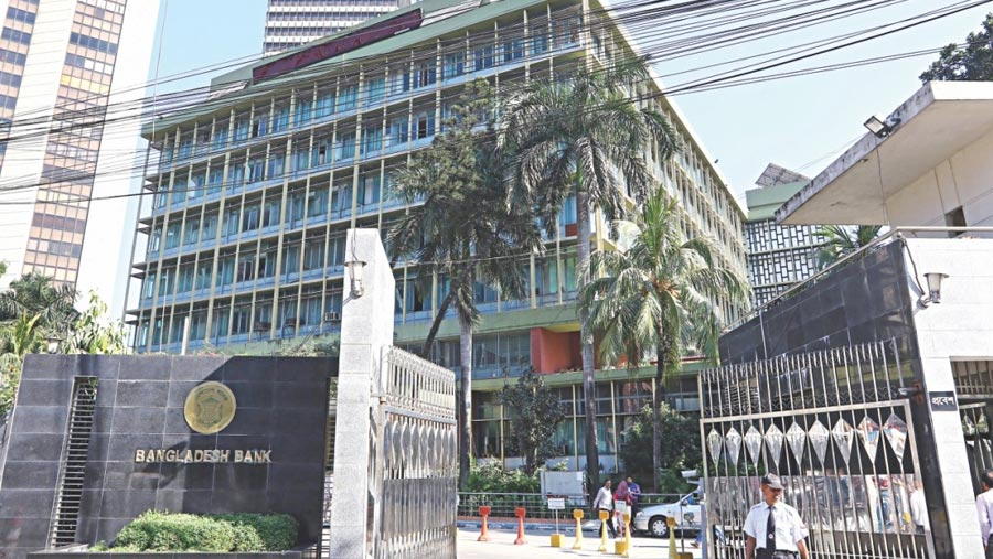 Central bank announces insurance for COVID-19 positive bankers