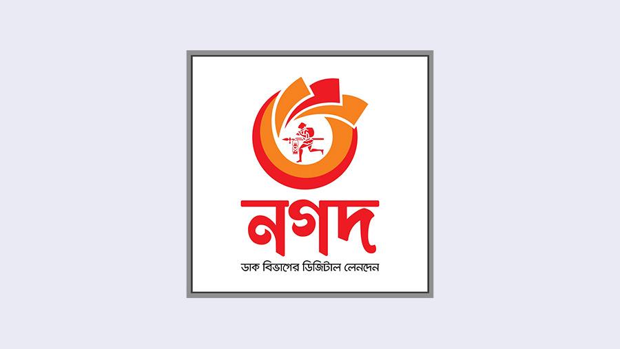 Nagad declared as emergency service