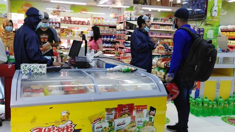 'Daily Shopping' special offer for Ramadan