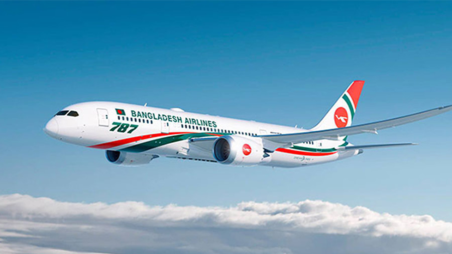 Biman passengers can travel with unused tickets till Mar 14, 2021