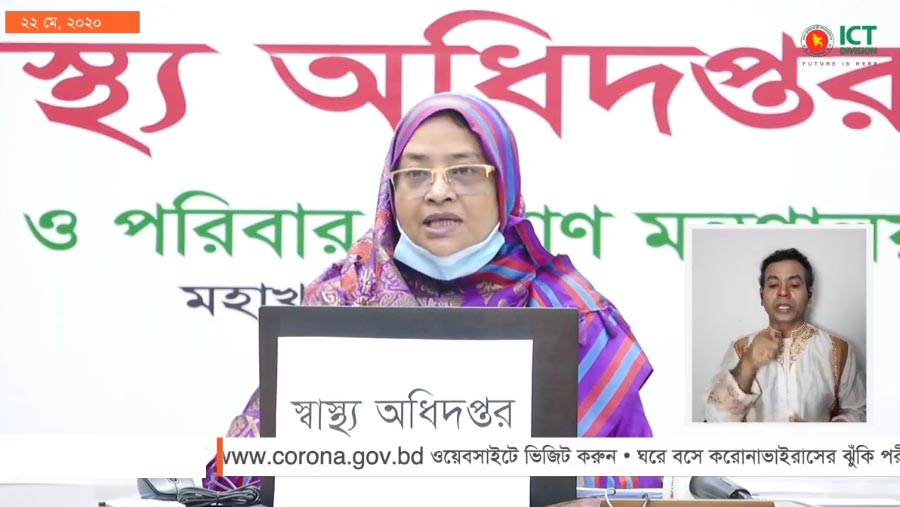 Bangladesh Covid-19 cases cross 30000, 24 more die