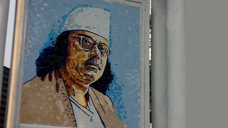 Kazi Nazrul's 121st birth anniversary celebrated