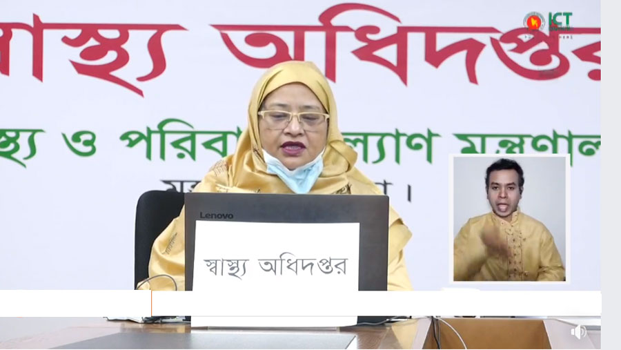 Bangladesh reports 22 more Covid-19 deaths, 1541 fresh cases