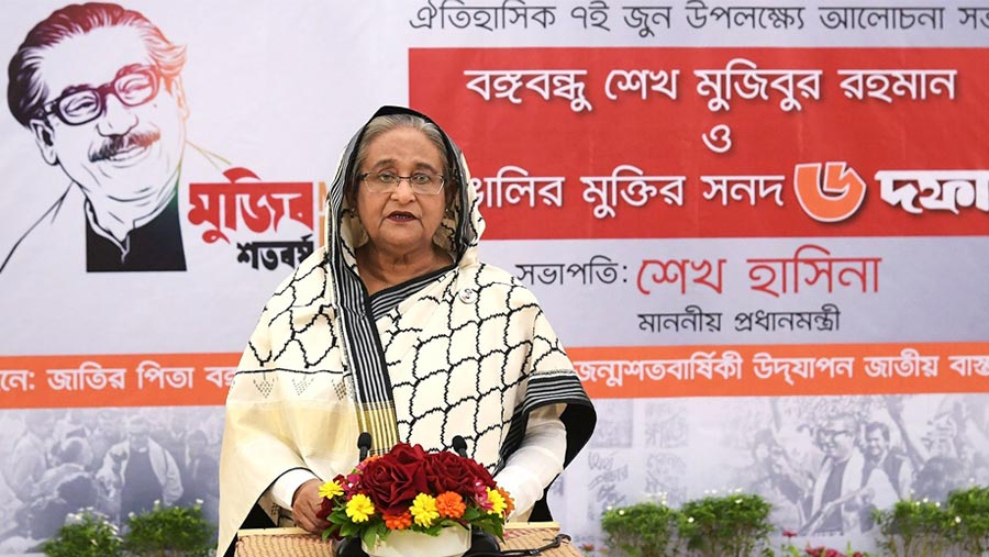 Six-Point emerged as demand of freedom: PM