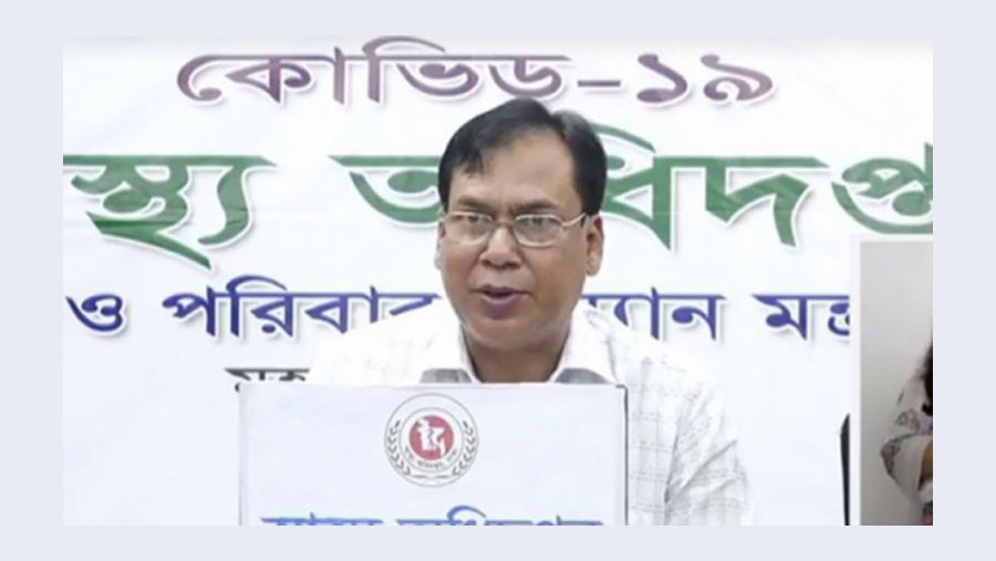 Health directorate DG Abul Kalam Azad resigns