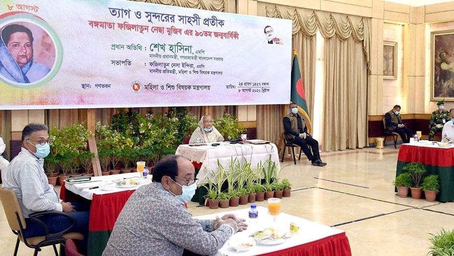 Bangamata's rejection of Bangabandhu release on parole changed political history: PM