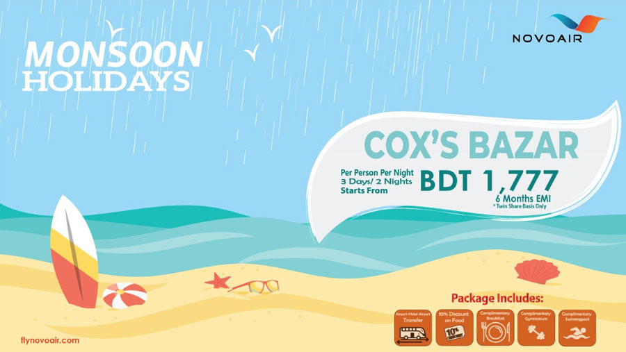 NOVOAIR offers Cox's Bazar holiday package from 1777 Tk