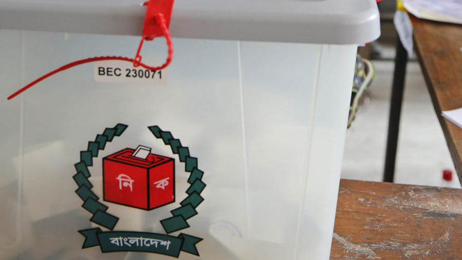 By-polls in Pabna-4 constituency on Sep 26