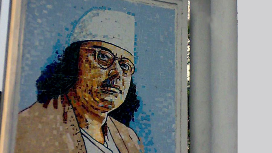 National Poet Nazrul's death anniversary
