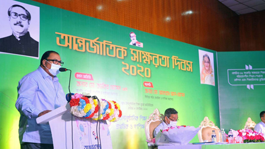 Country's literacy stands at 74.7 percent: State Minister