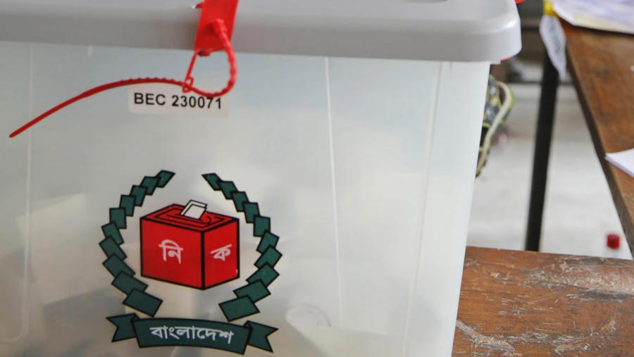 JaPa announces candidates for Dhaka-5, Naogaon-6 by-polls