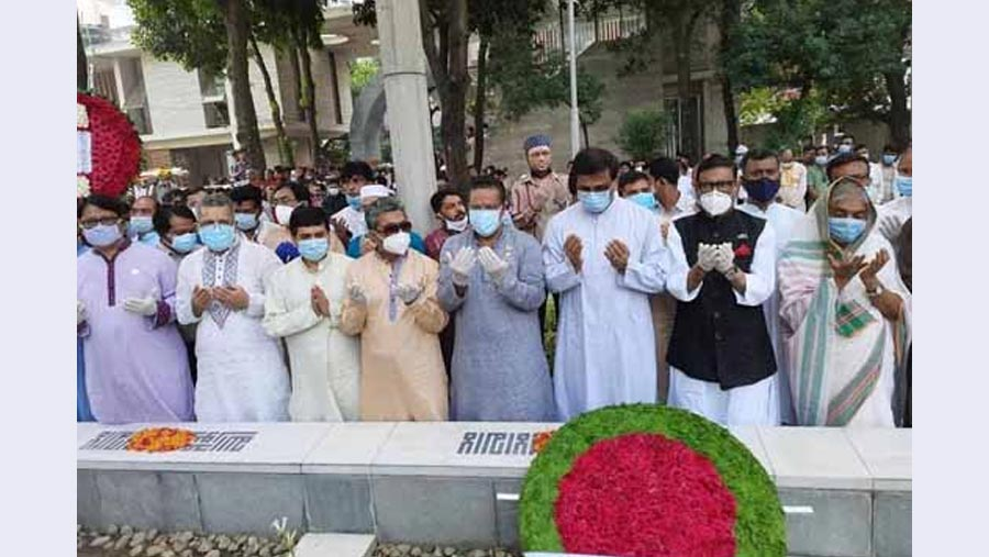 Awami League pays homage to Shaheed Sheikh Russell