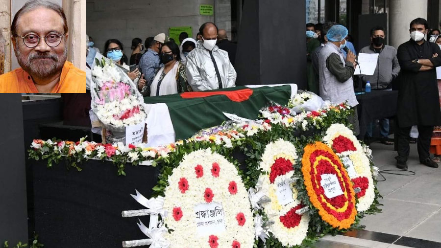 Aly Zaker laid to rest at Banani graveyard