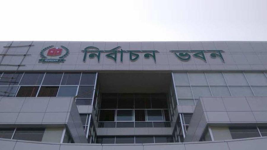 Municipality polls held peacefully: EC Secretary