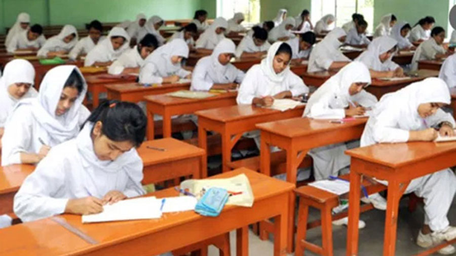 Govt extends ongoing educational institutions' closure till Feb 14