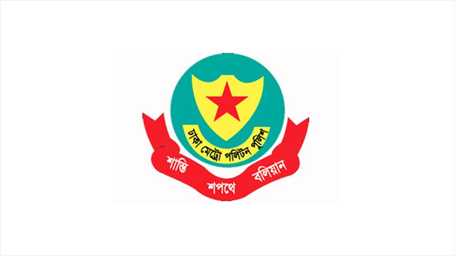 DMP celebrating 46th founding anniversary